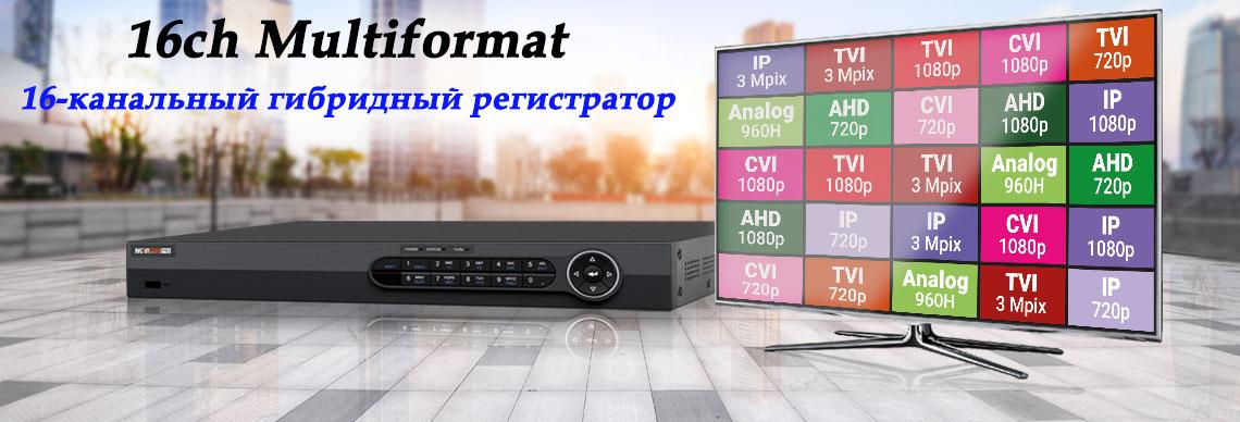 videoreg